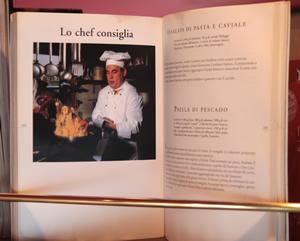 書籍に掲載されたサンテの写真