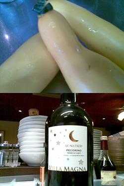 イエローズッキーニと白ワイン