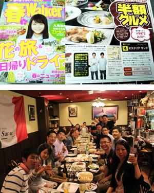 20140304_sante.jpg