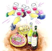 2013年忘年会! イタリア産ワイン飲み放題のプランです!